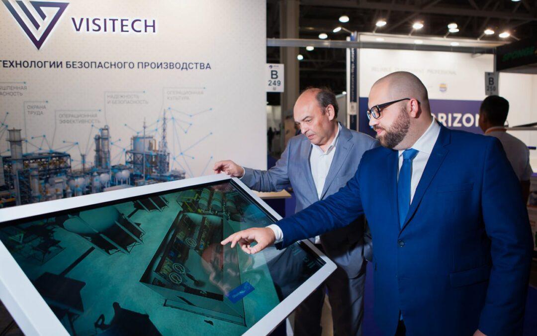 MIOGE-2018: 15-я международная выставка «Нефть и Газ»