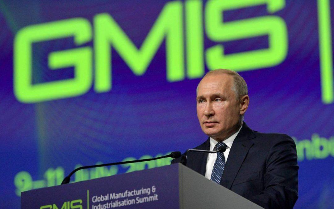 В Екатеринбурге завершились GMIS и ИнноПром-2019