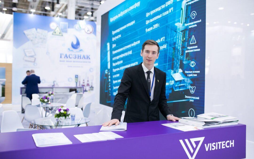 SAPE-2019: X международная выставка по промышленной безопасности и охране труда