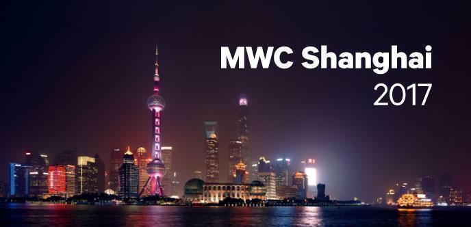 Делегация VISITECH приняла участие во всемирном мобильном конгрессе в китае