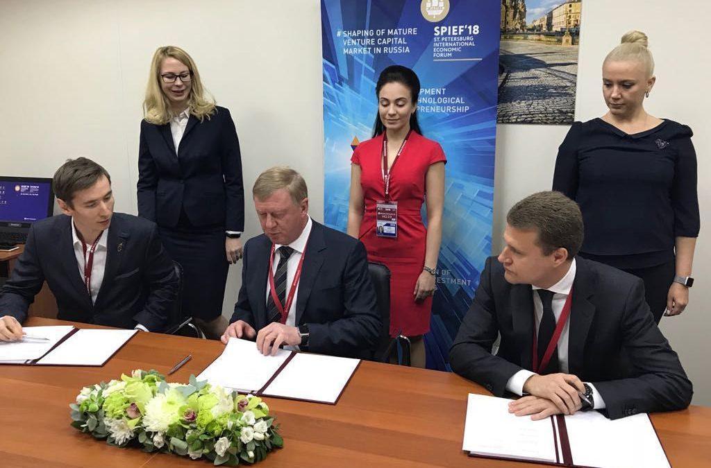 VISITECH станет первым проектом развития инновационной системы на дальнем востоке в рамках ДФР