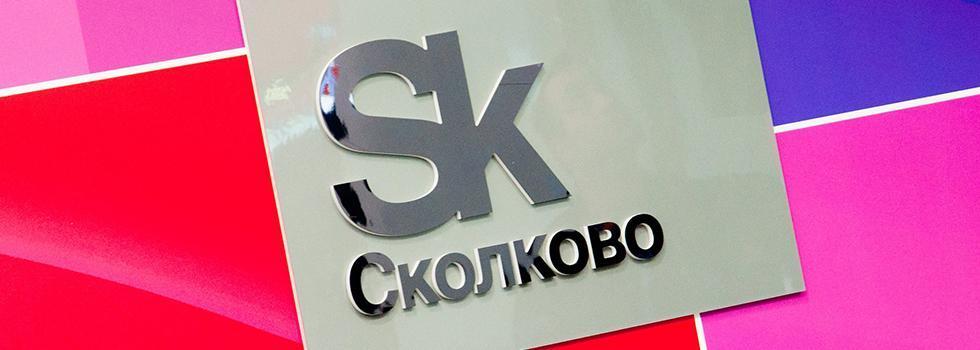 «Цифровая экономика РФ» поддержит российские стартапы