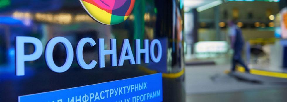 ДФВТ официально вошел в состав учредителей компании Visitech