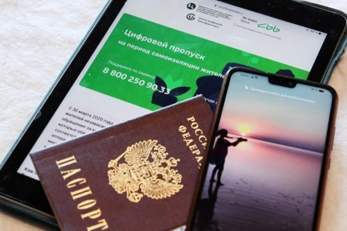 «Цифровой паспорт сотрудника» для контроля здоровья разработали на Сахалине