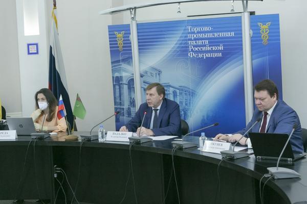 ТПП РФ и Туркменистана провели видеоконференцию по трансферу технологий и цифровизации