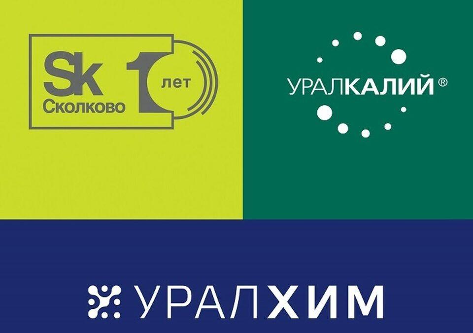 «УРАЛХИМ» и «Уралкалий» начнут реализацию пилотных проектов из Индустрии 4.0 уже в 2020 году